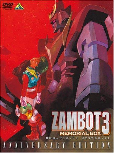 Zambot 3